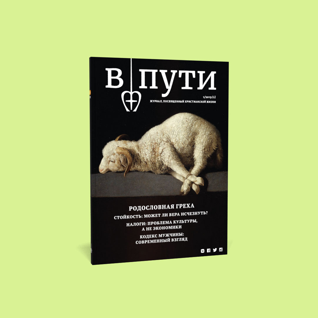 """Pierwsze rosyjskojęzyczne wydanie """"W drodze"""""""